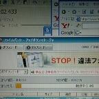 M20M1Ysh0002_S2.jpg