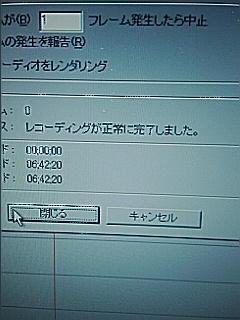 061015_0925~01.jpg