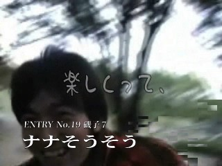 24eiga_trailer_0019.jpg