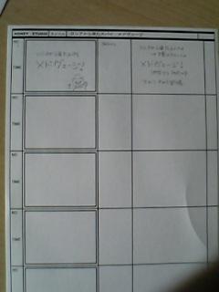 06-10-14_15-21.jpg