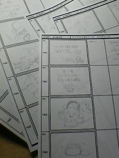 06-10-14_17-25.jpg